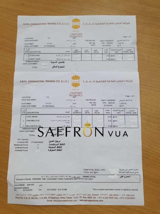 hóa đơn ajmal saffron vua 3
